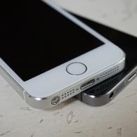 iphone-5s-16gb-libre-de-fabrica-accesorios-originales-5s-19641-MLM20174413568_102014-F